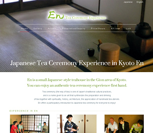 En Tea Ceremony Experience